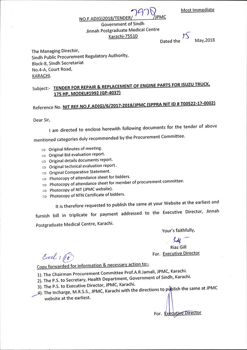 Jinnah Postgraduate Medical Centre JPMC Karachi 75510 |